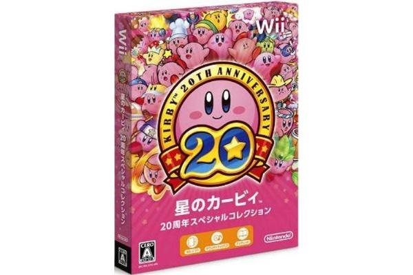 2017/05 Wii 星のカービィ 20周年スペシャルコレクション 1800円買取