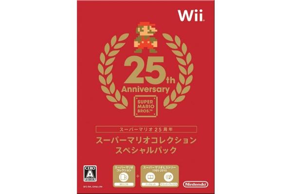 2017/05 Wii スーパーマリオコレクション スペシャルパック 900円買取