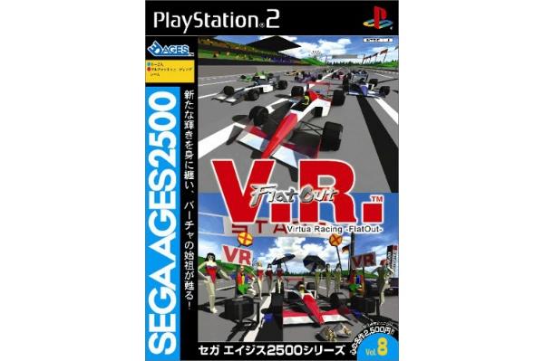 2017/05 PS2 セガエイジス 2500 シリーズ Vol.8 V.R バーチャレーシング 1000円買取