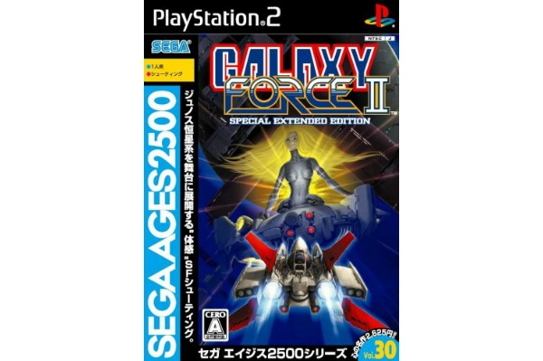 ps2_galaxy_force2