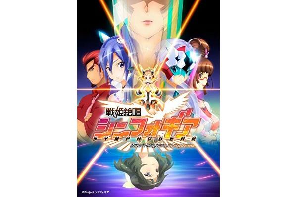 2017/05 BDソフト 戦姫絶唱シンフォギア Blu-ray BOX 初回限定版 6000円買取