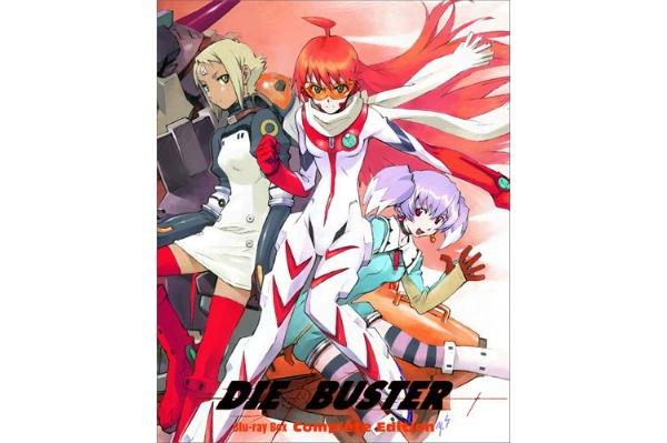 2017/05 BDソフト トップをねらえ2! Blu-ray Box Complete Edition 初回限定生産 5000円買取