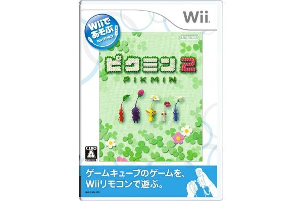 2017/05 Wiiであそぶ ピクミン2 1000円買取