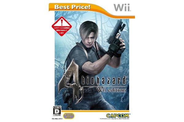 2017/05 Wii バイオハザード4 Wii edition Best Price! 200円買取