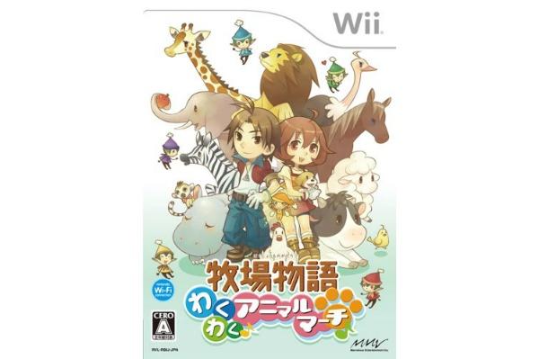 2017/05 Wii 牧場物語 わくわくアニマルマーチ 2400円買取