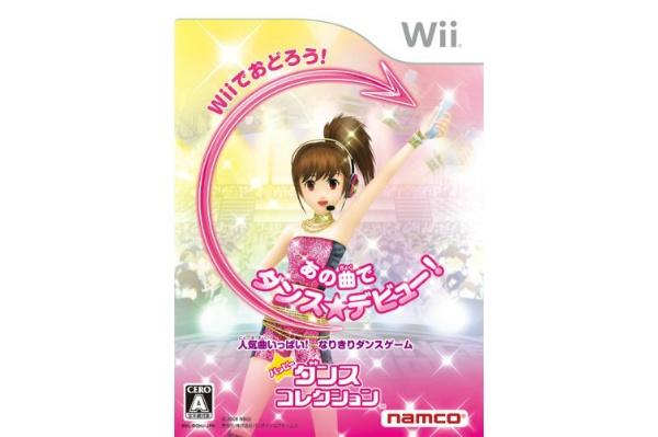 2017/05 Wii ハッピーダンスコレクション 500円買取