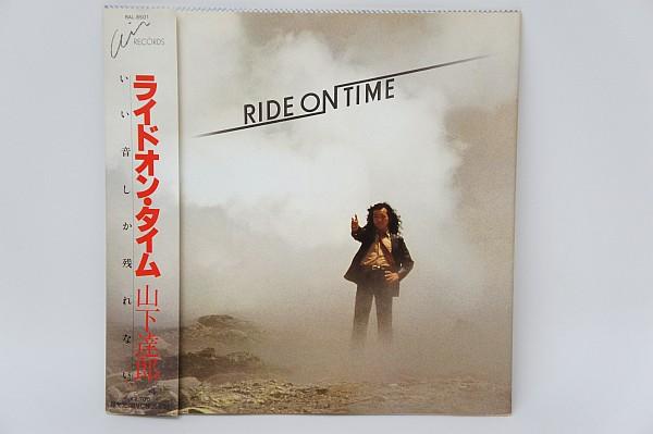 LP 山下達郎 ライドオン・タイム RIDE ON TIME