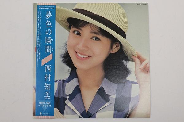 nishimura-tomomi_yumeiro