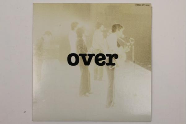 offcourse_over