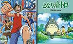 アニメDVD・Blu-ray買取
