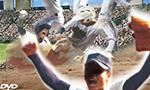 野球DVD・Blu-ray買取