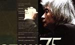 クラシックDVD・Blu-ray買取