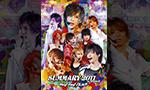 ジャニーズ系DVD・Blu-ray買取