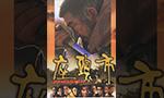 勝新太郎関連作品DVD・Blu-ray買取