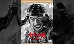 黒澤明関連作品DVD・Blu-ray買取