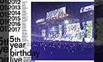 乃木坂46DVD・Blu-ray買取