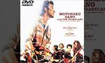 佐野元春DVD・Blu-ray買取