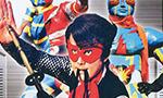 東映関連作品DVD・Blu-ray買取