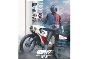 2018/08 BDソフト 仮面ライダー Blu‐ray BOX 1 初回版 ~10000円買取